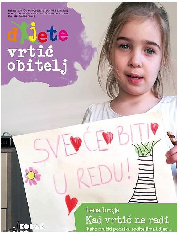 KAD VRTIĆ NE RADI (posebno izdanje)